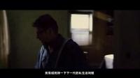 【牛人】暴走看啥片儿 第一季 寂静岭2:三角哥大战凹凸曼 07