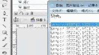 天伦老师讲flash《一曲一图MP3播放器2》2014.7.31