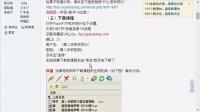 刘坚强教程AutoCAD与机械制图下载说明