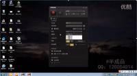 4录制电脑屏幕桌面【会声会影X7系列教程】