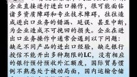 北京进口代理