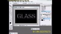 PS简单特效教程_30.玻璃字的制作2