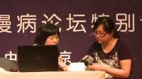 中国慢病管理大会讲话3    方庄社区医院