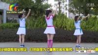视频: 丽萍原创广场舞 赞赞赞(含正反面及分解演示)