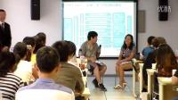 产品呈现技巧-演练视频-2014年7月份