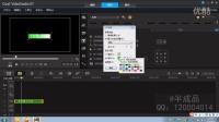 16给视频文字设置背景以及文字特效【会声会影X7教程】