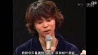 岚 arashi 喜欢和爱的区别990509 Music Jump_週刊ジュニア問題