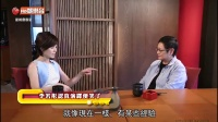 有线娱乐台星级会客室-李若彤(上)