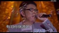 新疆乌鲁木齐王朝翻唱【兄弟抱一下】QQ343240468