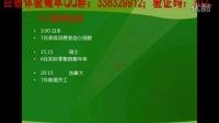 8-11 白银体验喊单QQ群:338329912;验证码:302