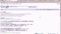 8.7 flash天空资源网收集