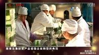 黑龙江私营企业协会沙龙+龙江品牌上央视