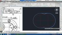 2014最新cad教程CAD三维建模实例(十九)-1