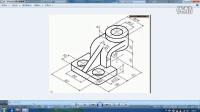 2014最新cad教程CAD三维建模实例(三)上-1