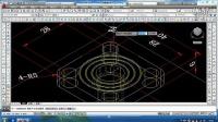 2014最新cad教程CAD三维建模实例(六)-7
