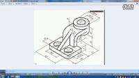 2014最新cad教程CAD三维建模实例(三)下