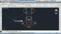 2014最新cad教程CAD三维建模实例(卅十)