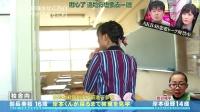[豆乳字幕組]140806 Renai Sosenkyo ep19
