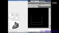 CAD基础三视图及三维建模