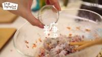 日日煮 2014 紫菜蛋皮虾卷 519