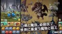 角色扮演(RPG)手游《奇迹幻想 Wonder Flick》宣传片