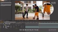 AE教程3基础教程电影特效制作(特效 时间静止)
