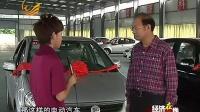 视频: 三门峡速达电动汽车 租车电动轿车招商QQ83810365