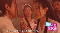 优酷全娱乐 2014 8月 90年代风靡中国的新加坡女星 今朝结局各不同 140814