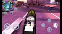 魅族大型3D游戏<<孤胆车神-维加斯>>试玩体验