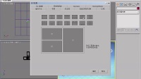 059.3ds max2012(2013适用)中文建模教程:视口布局设置