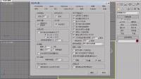 063.3ds max2012(2013适用)中文建模教程:设置文件自动备份