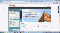深圳国际物流--客户端的使用