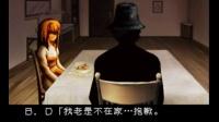 【樰琊实况】Forget me not -调色板-【探索解谜老游戏】Part4