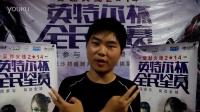 视频: QQ飞车第二周醴陵香格里拉网吧10个人视频