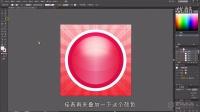 [Ai]AI资料下载ai视频教程Illustrator  UI图标深入优化