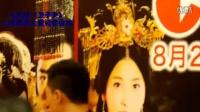 林峯、周丽淇-电视剧《卫子夫》上海腾讯大厦记者提问