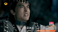 古剑奇谭第28集TV版