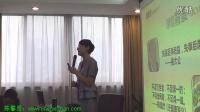 陈馨贤-新进员工职业规划培训