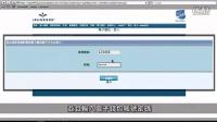 视频: 婕斯电子商务平台的使用 - 如何註冊提款卡