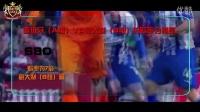 视频: 体育博彩宣传片