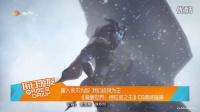 兽人永不为奴我们终将为王《魔兽世界:德拉诺之王》CG首映