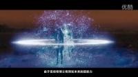 【暴走看啥片儿08】守望者:一代蓝屌曼哈顿博士_超清