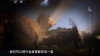 恐龙革命之水潭 140815