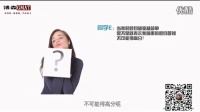 博森GMAT黄卓明:GMAT入门基础课程第二课《下)