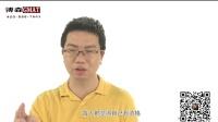 博森GMAT黄卓明:GMAT入门基础课程第三课(四)