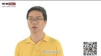 博森GMAT黄卓明:GMAT入门基础课程第三课(二)
