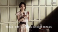 CITIZEN Eco-Drive 光動能 Hebe田馥甄2014女錶品牌廣告 拍攝Q&A
