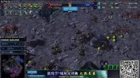 IEM9多伦多站亚洲区预选Flash vs soO TvZ