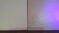 露水河实木颗粒板荧光防伪标志