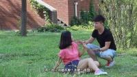蜜桃成熟の时(笑话篇)—040 痴情挫男与未来岳父上演天台抢婚大战